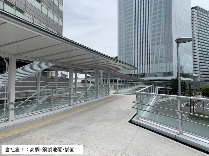 さくらみらい橋(神奈川県)